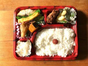 まんま弁当(小)438円(税込み:税率8%)